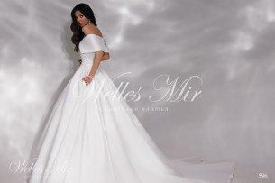 Свадебные платья Nothern Lights 596-3