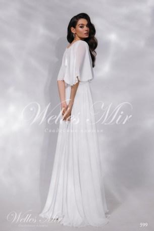 Свадебные платья Nothern Lights 599-3
