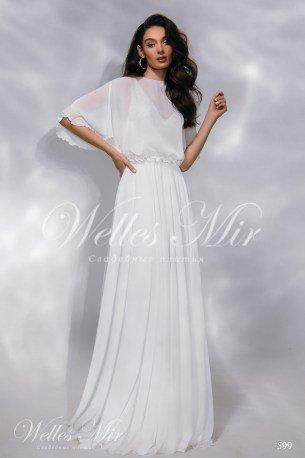 Свадебные платья Nothern Lights 599-5