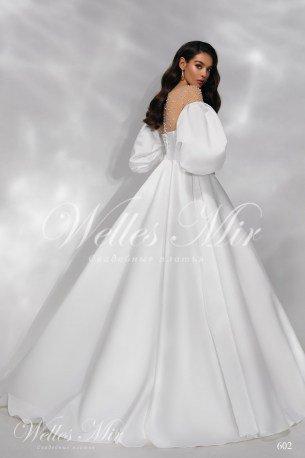 Свадебные платья Nothern Lights 602-3