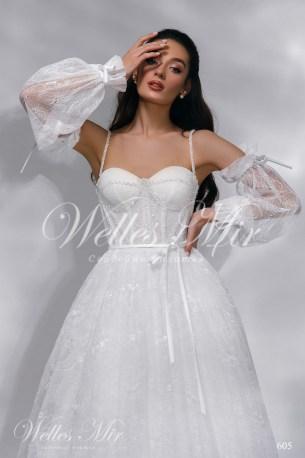 Свадебные платья Nothern Lights 605-2