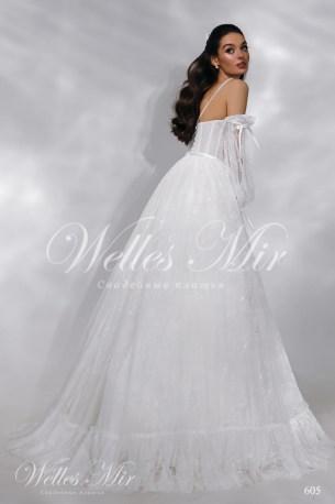 Свадебные платья Nothern Lights 605-4