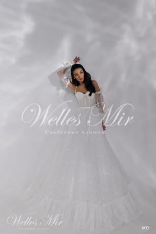 Свадебные платья Nothern Lights 605-5