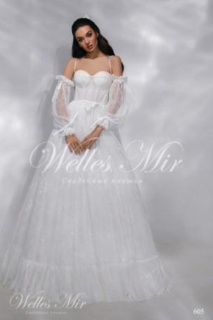 Свадебные платья Nothern Lights 605-3