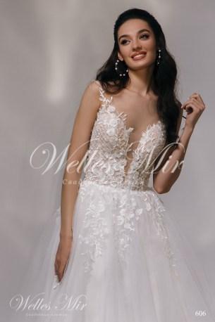 Свадебные платья Nothern Lights 606-2