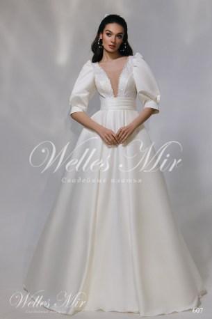 Свадебные платья Nothern Lights 607-1