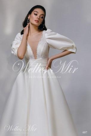 Свадебные платья Nothern Lights 607-2
