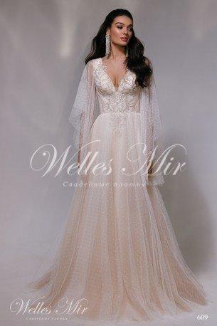 Свадебные платья Nothern Lights 609-1