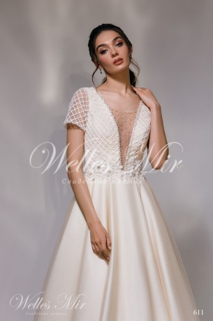 Свадебные платья Nothern Lights 611-2