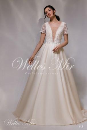 Свадебные платья Nothern Lights 611-1