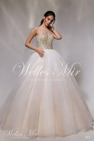 Свадебные платья Nothern Lights 612-1