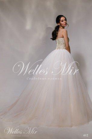 Свадебные платья Nothern Lights 612-3