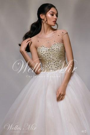 Свадебные платья Nothern Lights 612-2