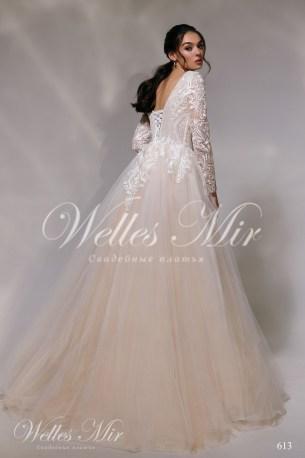Свадебные платья Nothern Lights 613-3