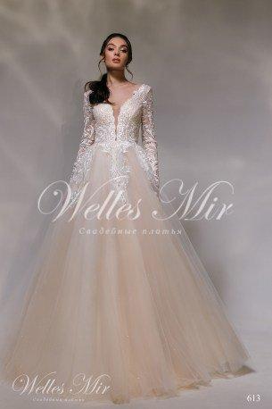 Свадебные платья Nothern Lights 613-1