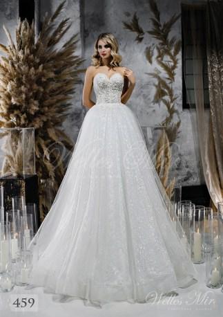 Свадебные платья Unique Perfection 2018 459-1