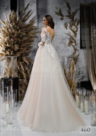 Свадебные платья Unique Perfection 2018 460-2