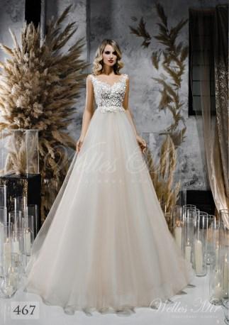 Свадебные платья Unique Perfection 2018 467-1
