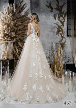 Свадебные платья Unique Perfection 2018 467-2