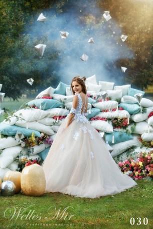 Детские платья Kids Deluxe Collection 2018 030-3