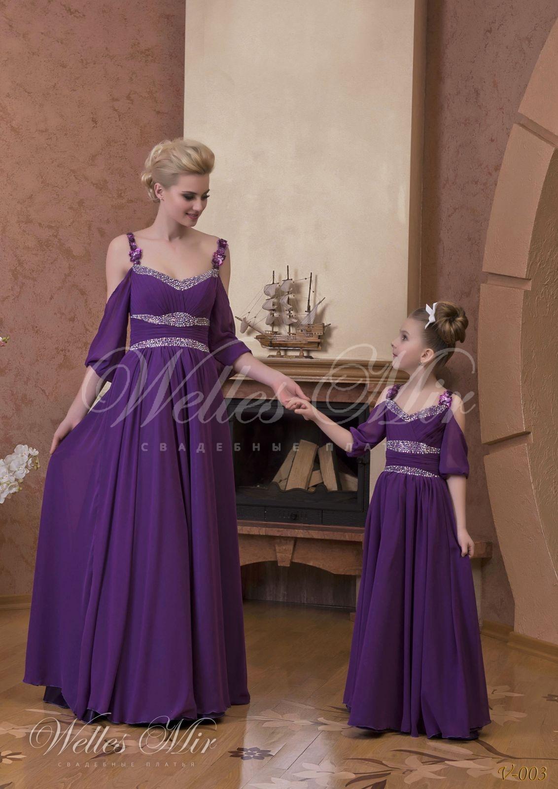 Вечерние платья Вечерние платья - V-003