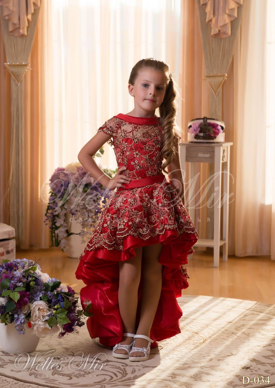 Детские платья Детские платья 2015 - D-034