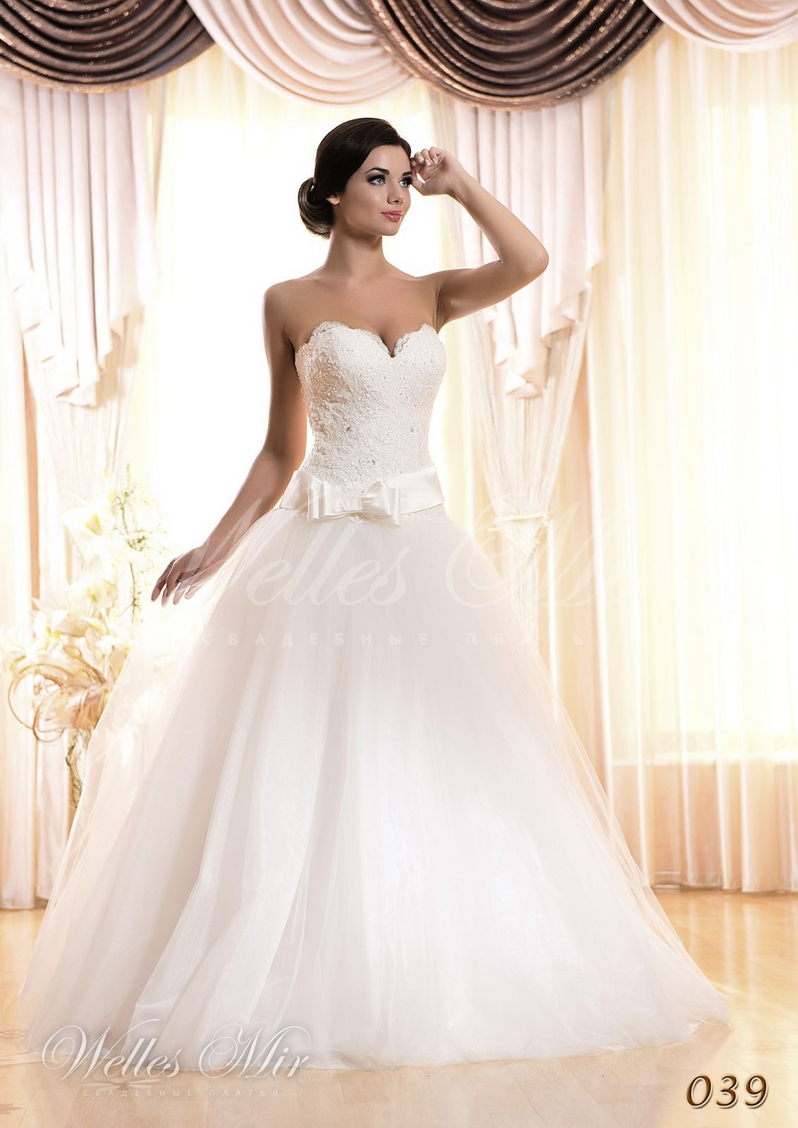 Wedding dresses 039