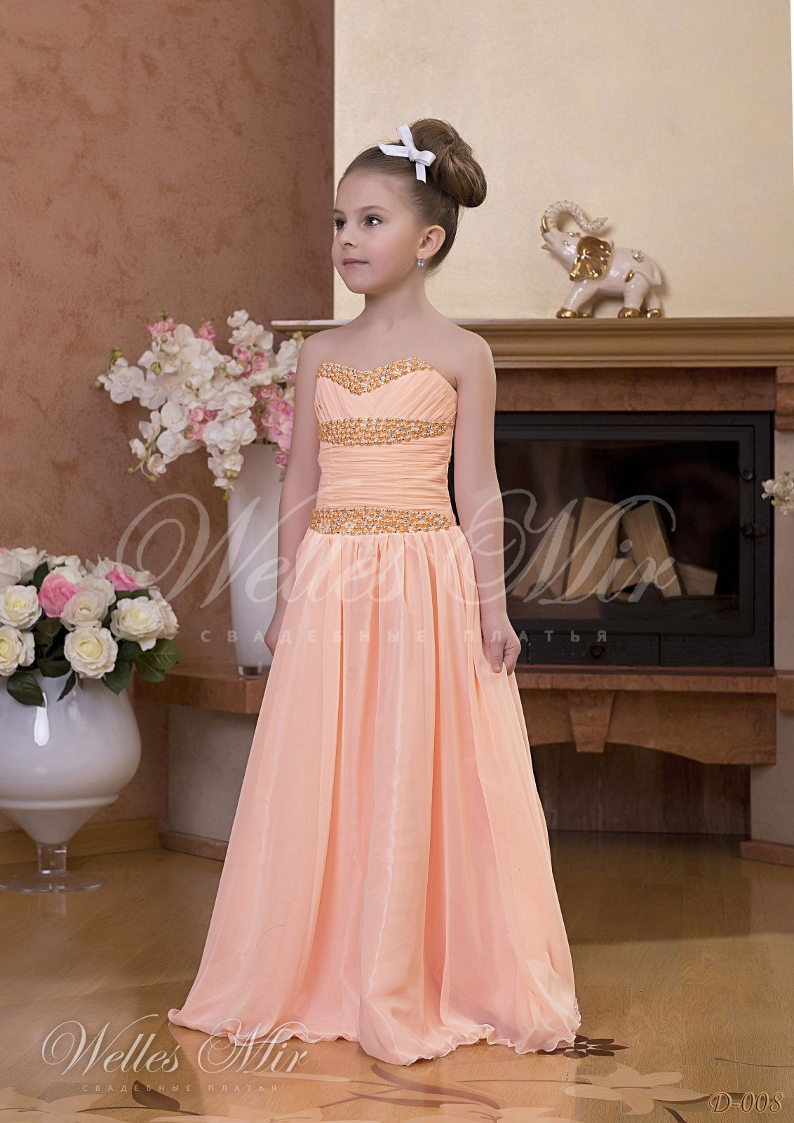 Детское платье персиковое