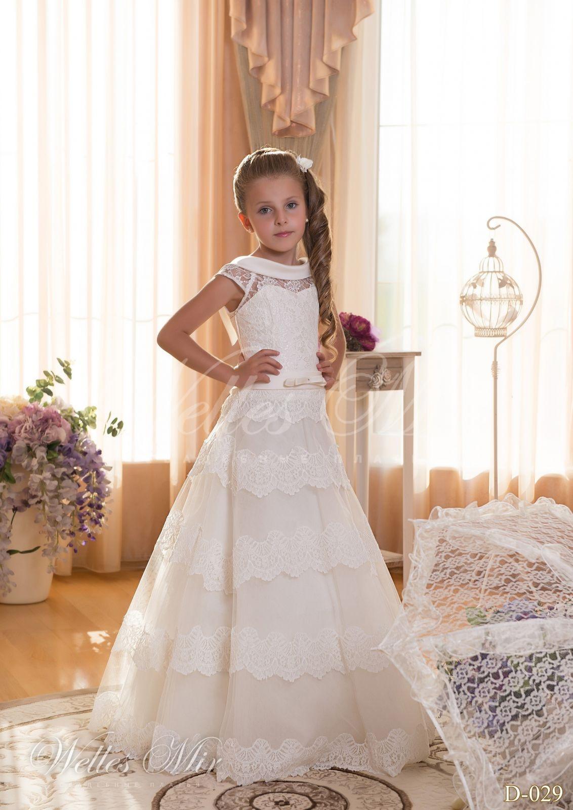 Детские платья Детские платья 2015 - D-029