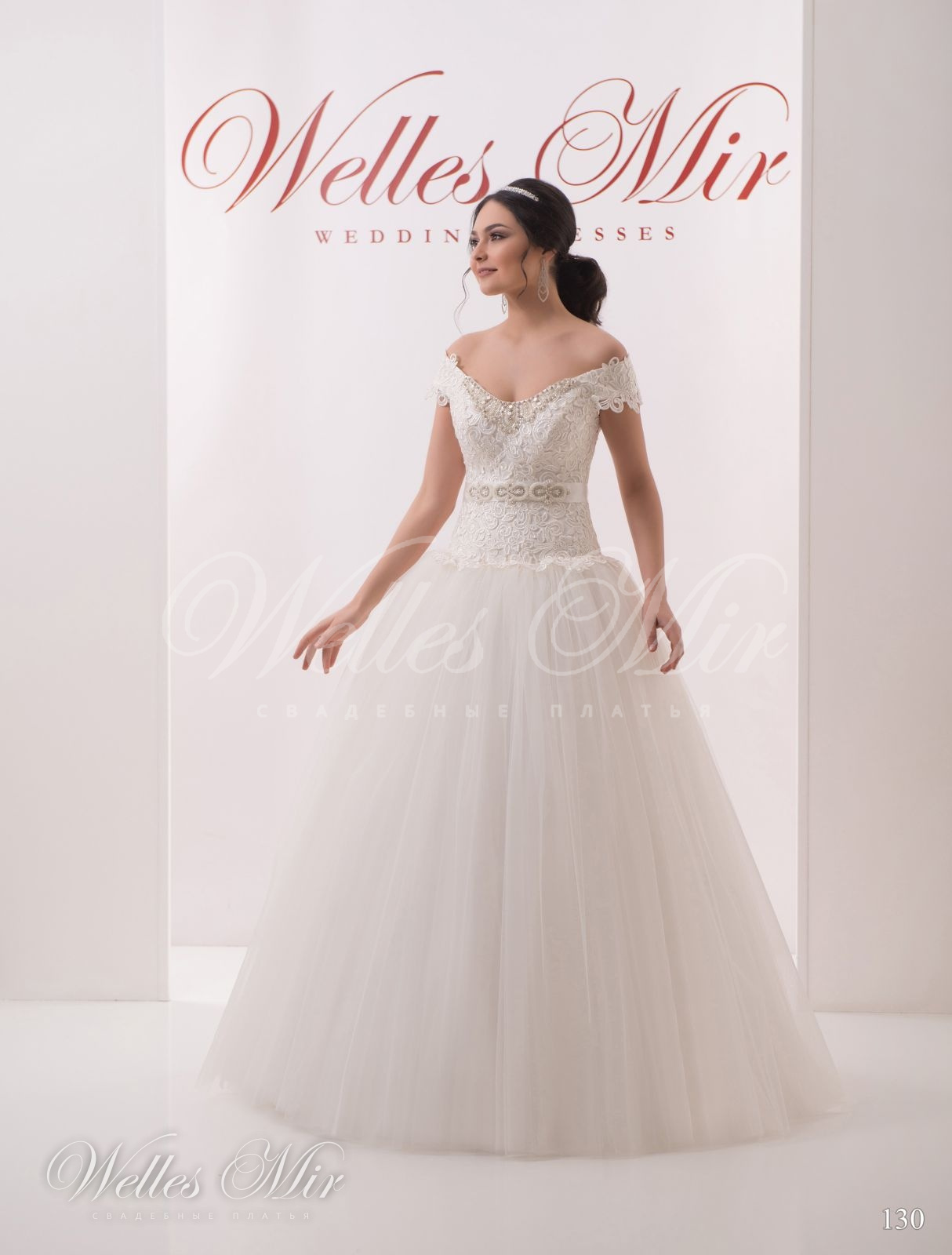 Свадебные платья Soft collection - 130