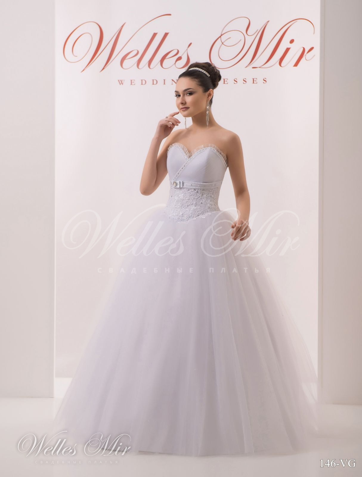 Свадебные платья Soft collection - 146-VG