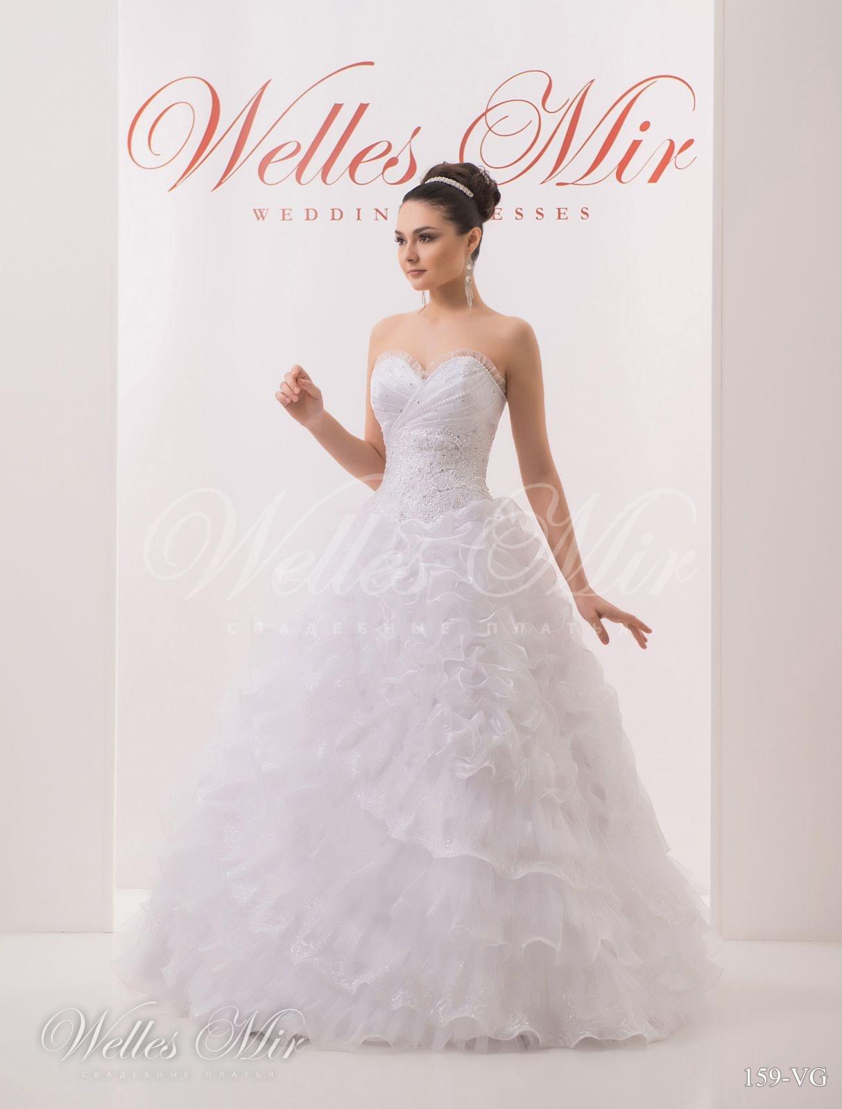 Свадебные платья Soft collection - 159-VG