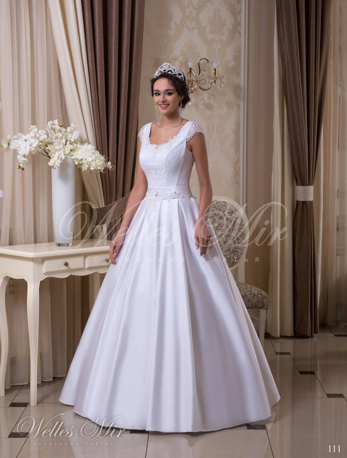 Свадебные платья Charming Elegance - 111