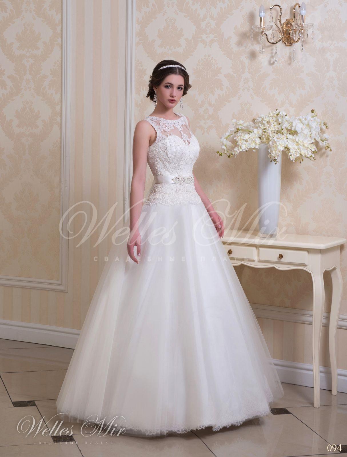 Свадебные платья Charming Elegance - 094