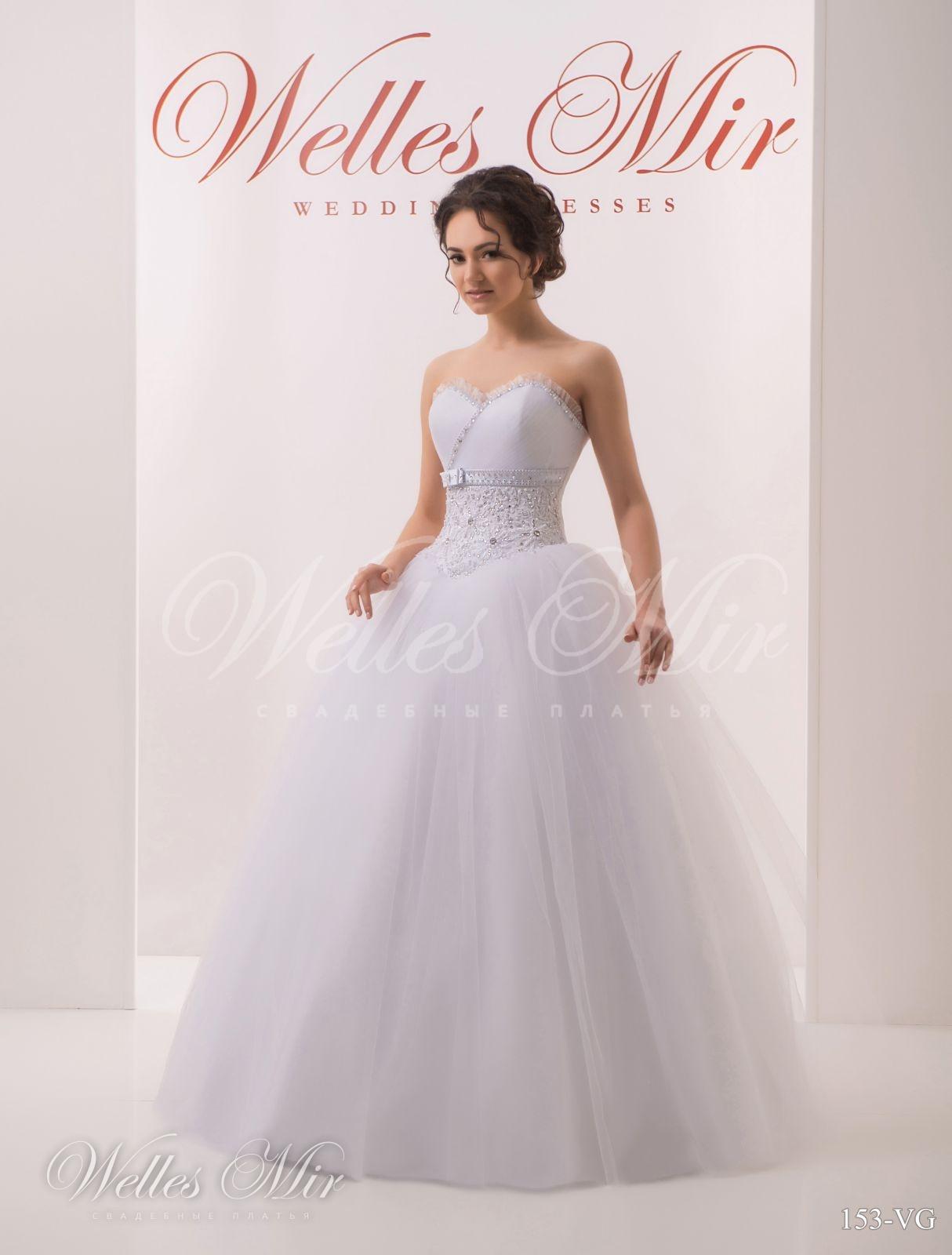 Свадебные платья Soft collection - 153-VG