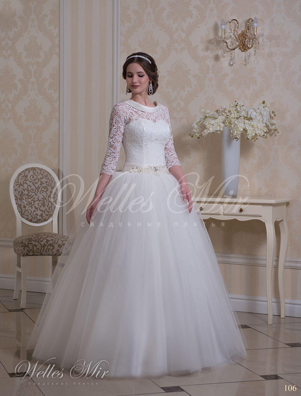 Свадебные платья Charming Elegance - 106
