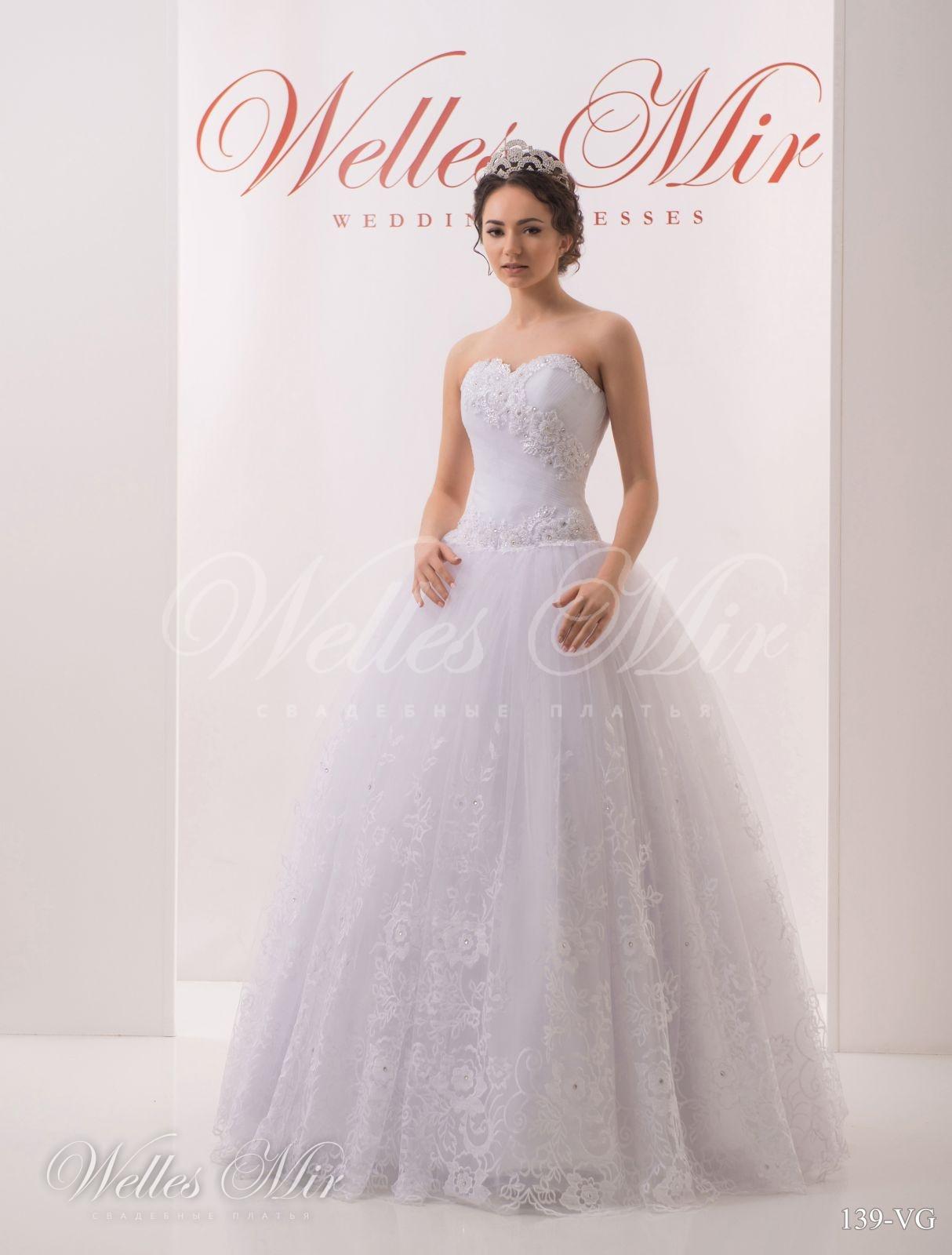 Свадебные платья Soft collection - 139-VG