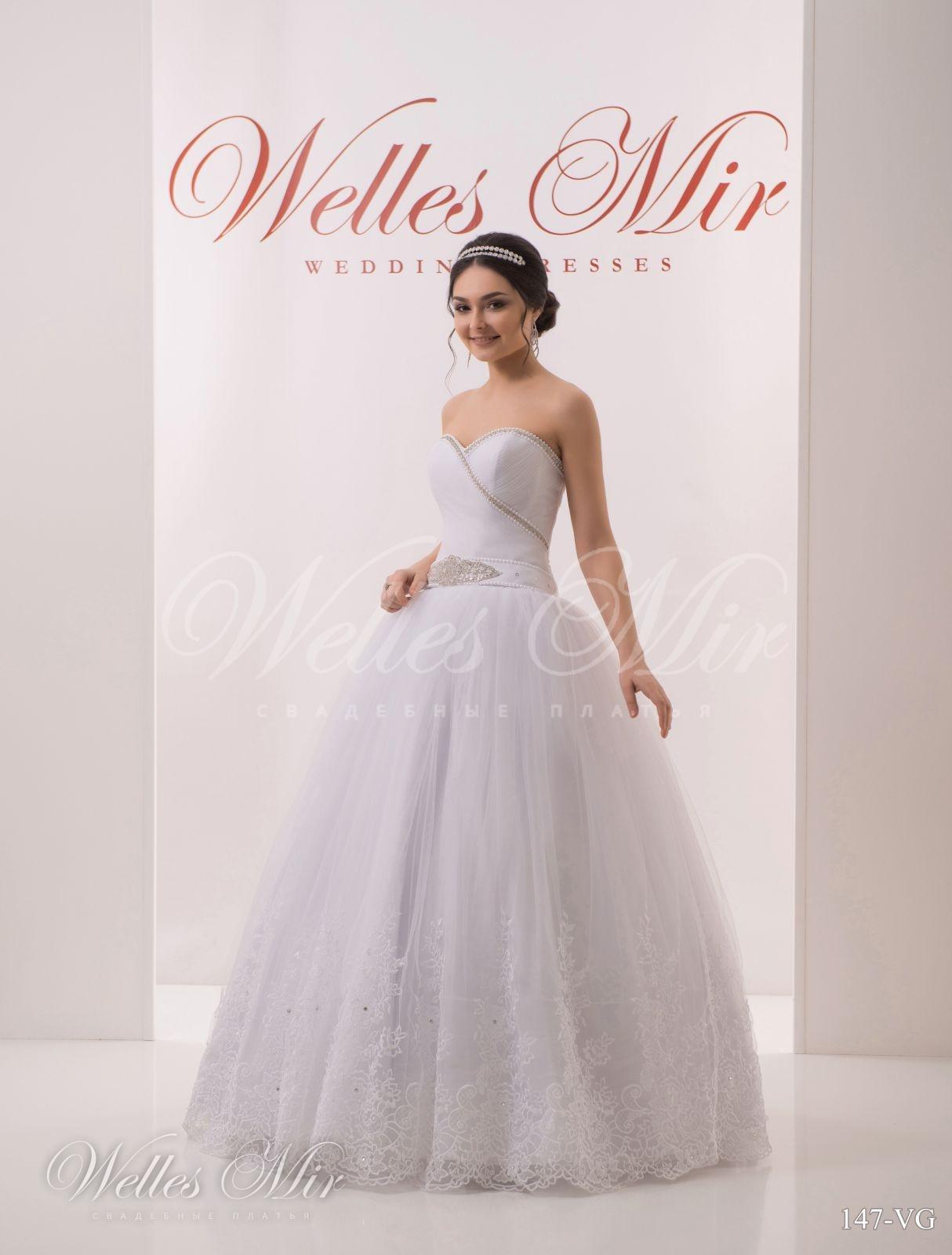 Свадебные платья Soft collection - 147-VG