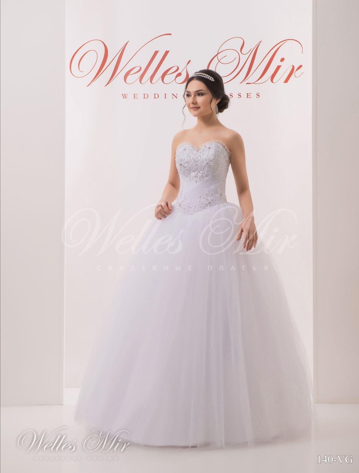 Свадебные платья Soft collection - 140-VG