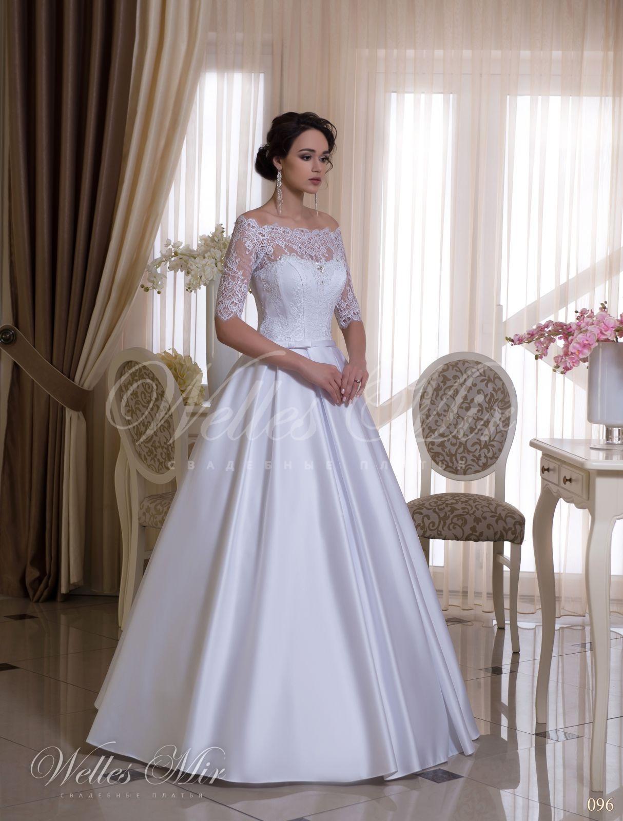 Свадебные платья Charming Elegance - 096