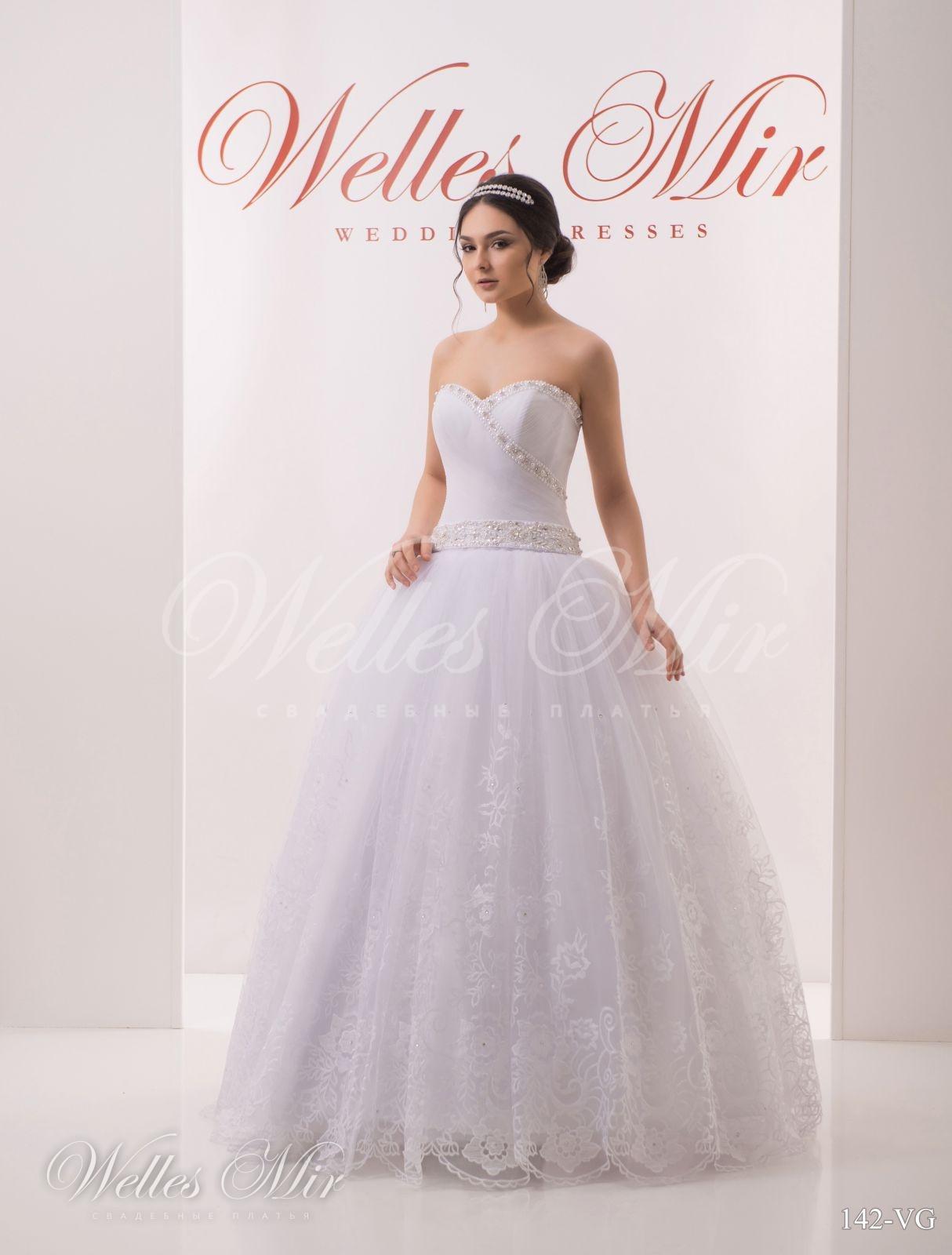 Свадебные платья Soft collection - 142-VG