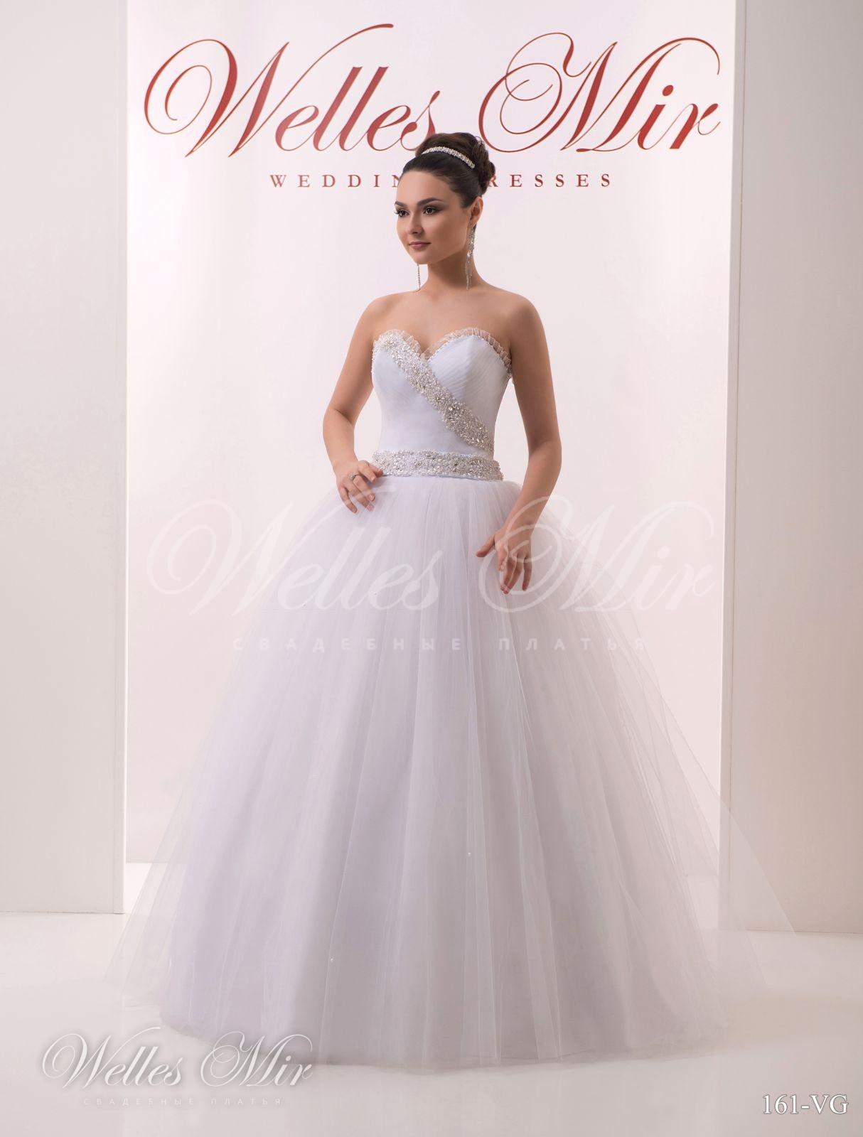 Свадебные платья Soft collection - 161-VG