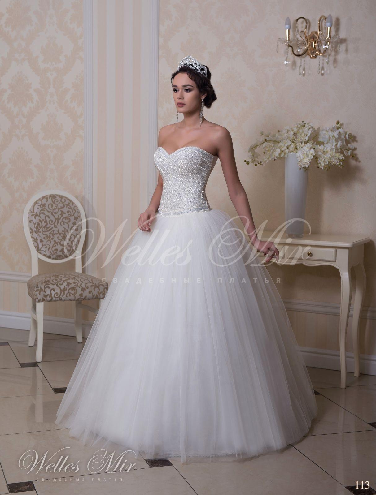 Свадебные платья Charming Elegance - 113