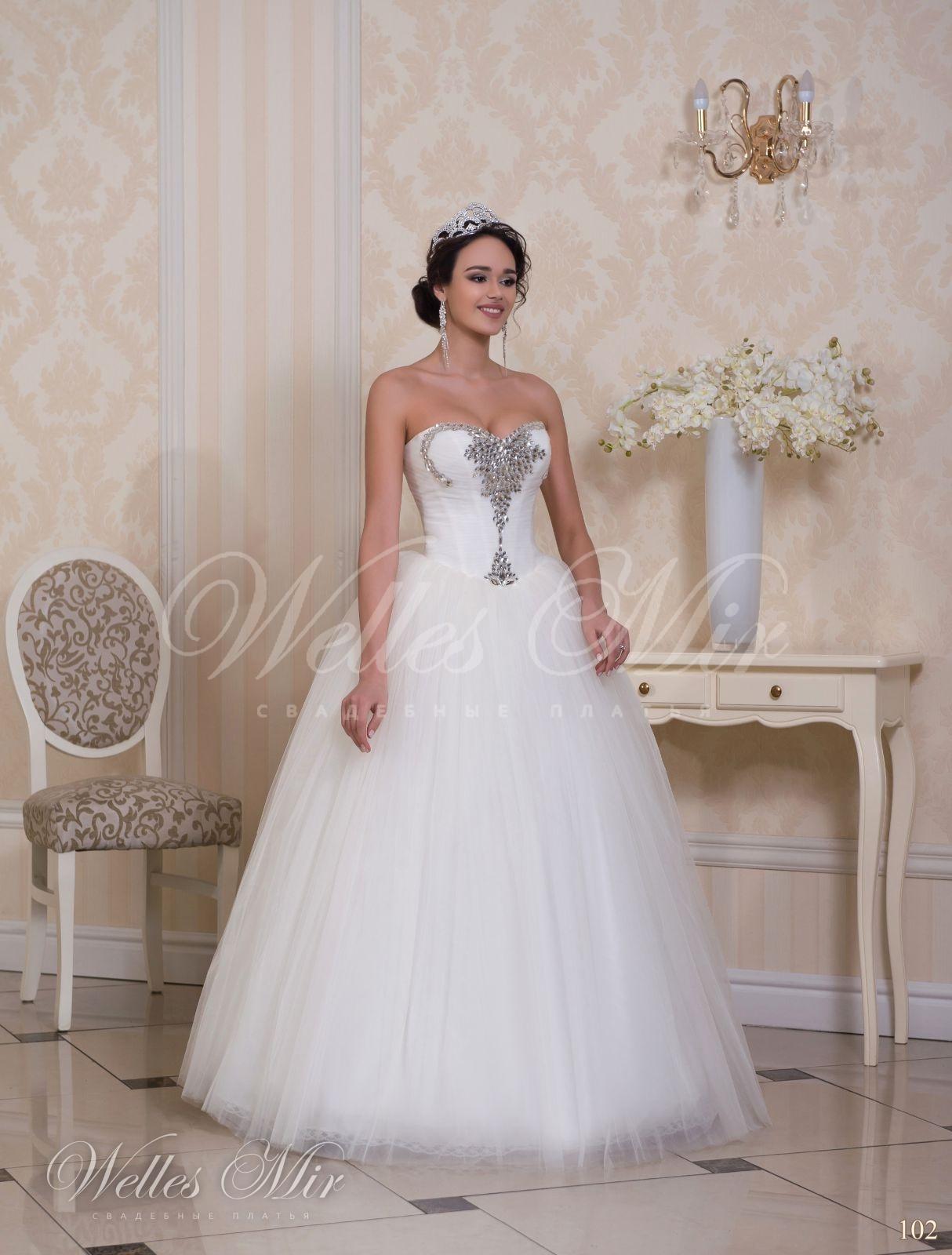 Свадебные платья Charming Elegance - 102