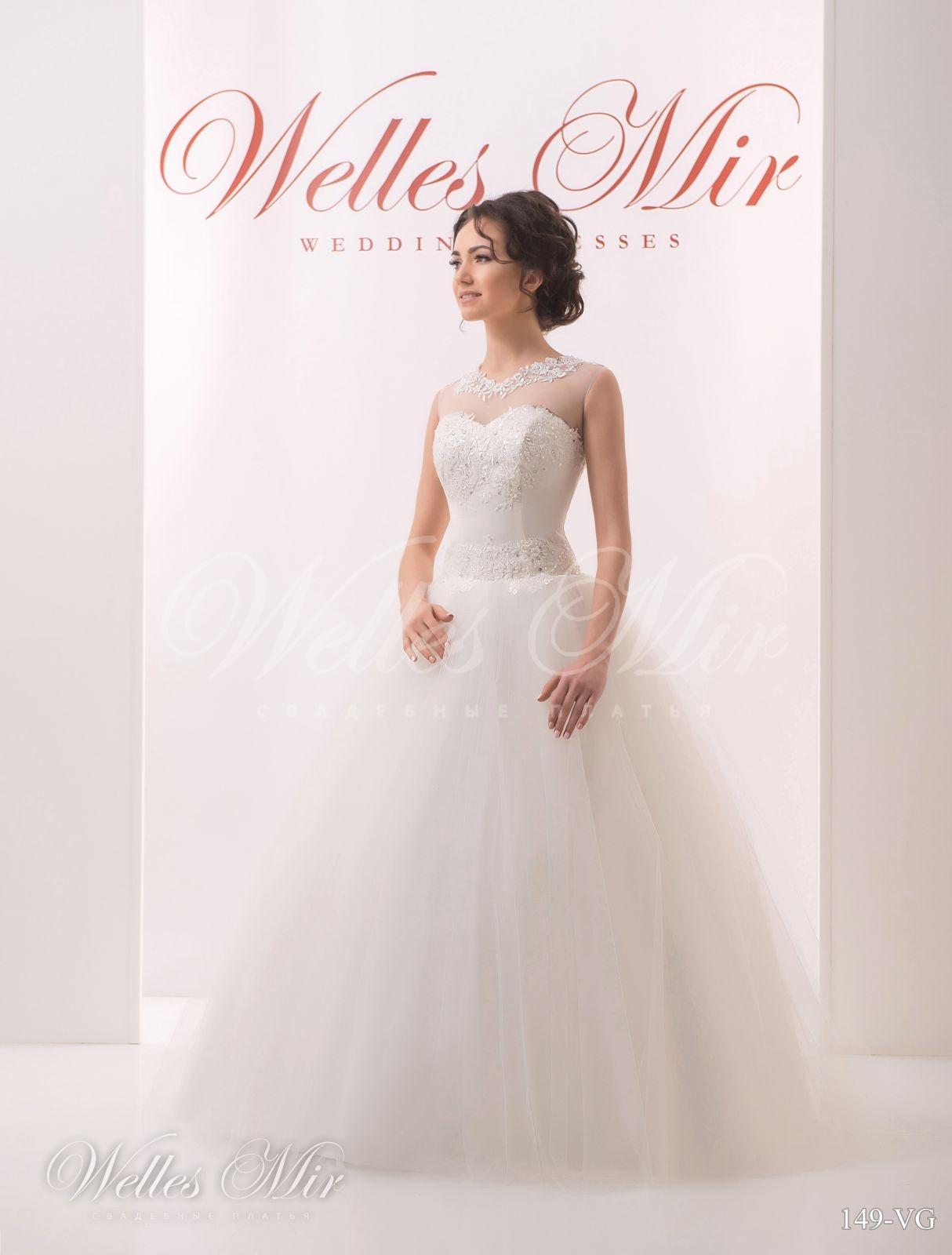 Свадебные платья Soft collection - 149-VG