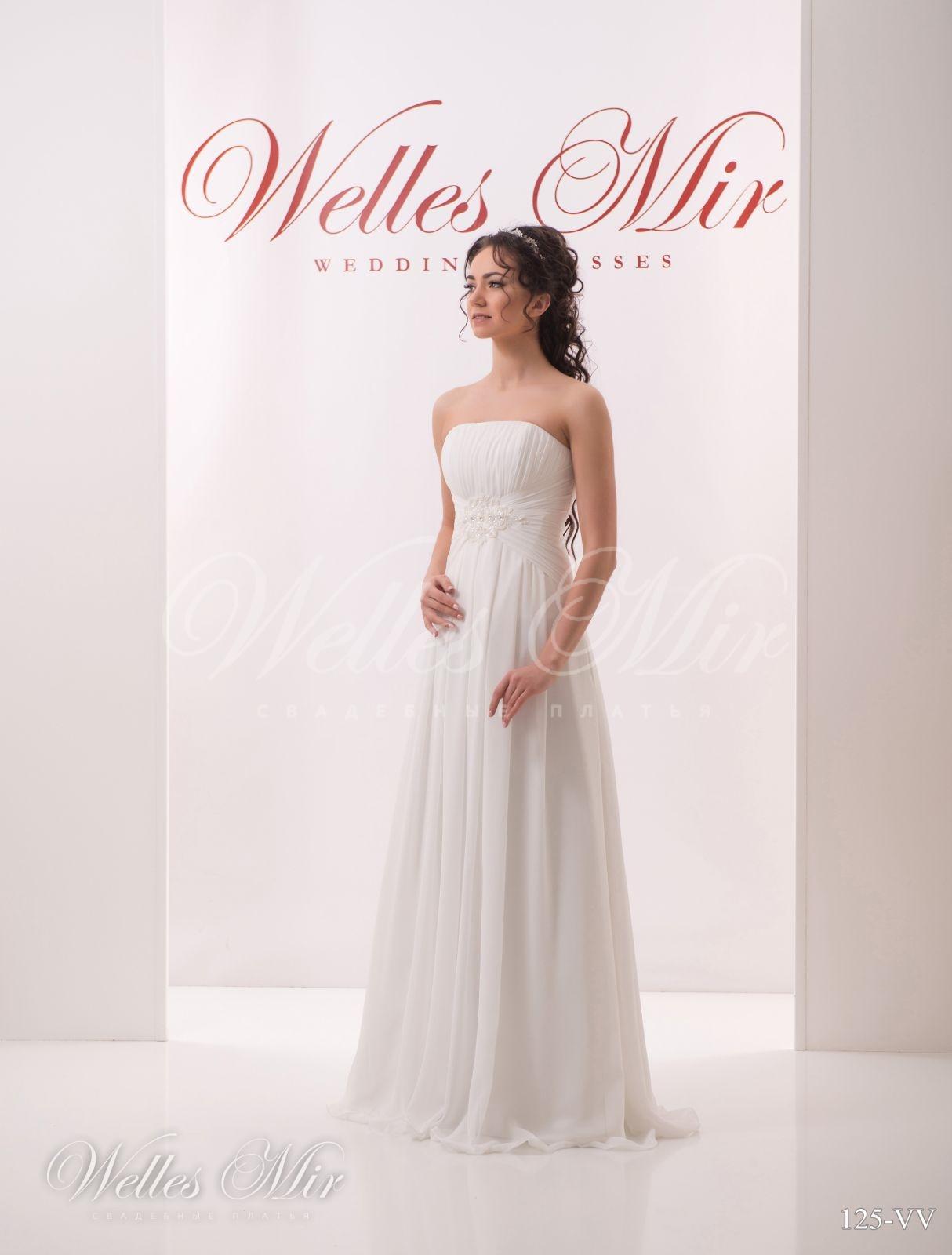 Свадебные платья Soft collection - 125-VV