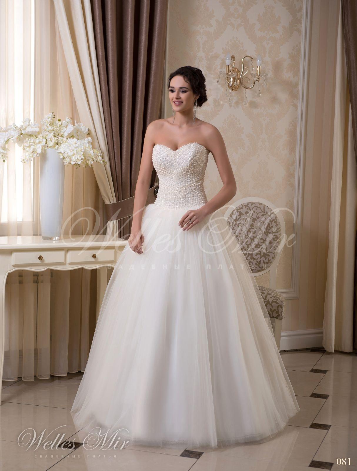 Свадебные платья Charming Elegance - 081