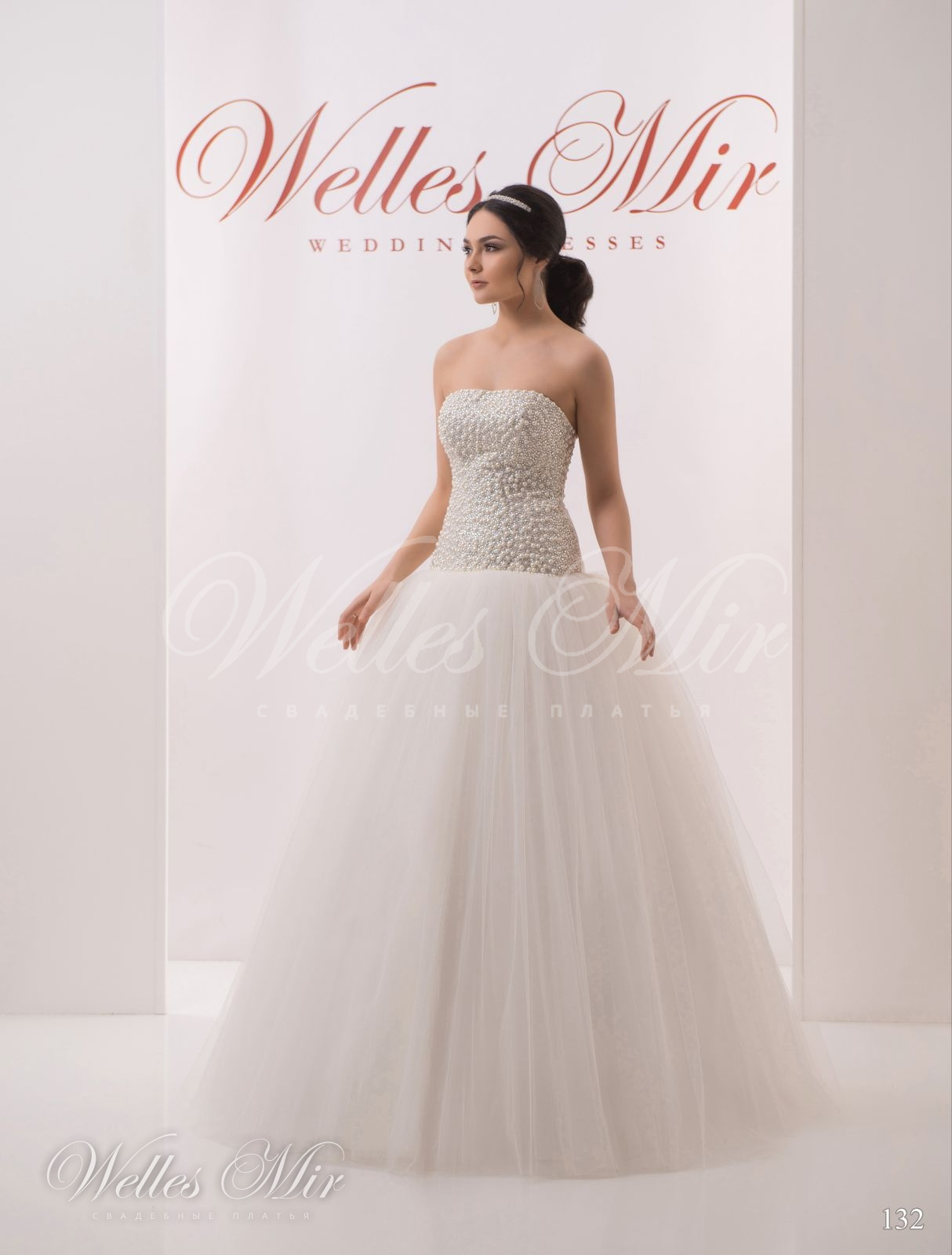 Свадебные платья Soft collection - 132