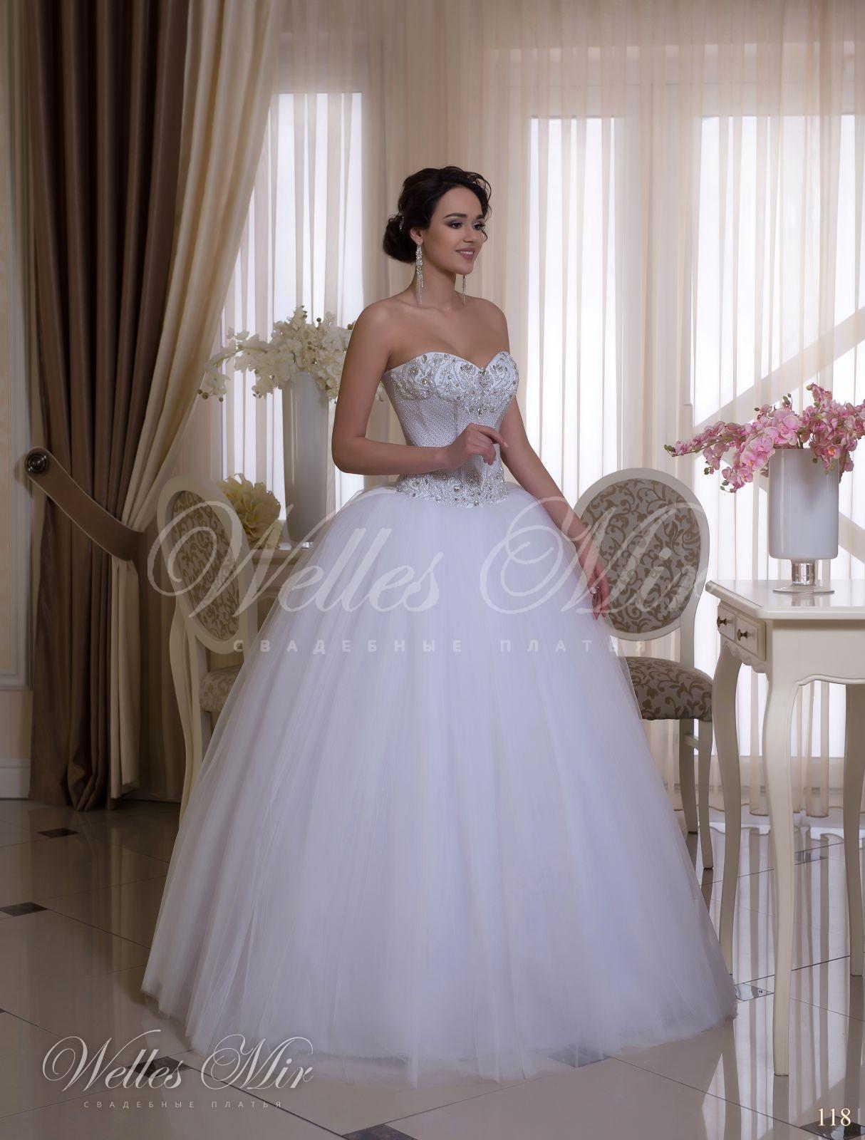 Свадебные платья Charming Elegance - 118