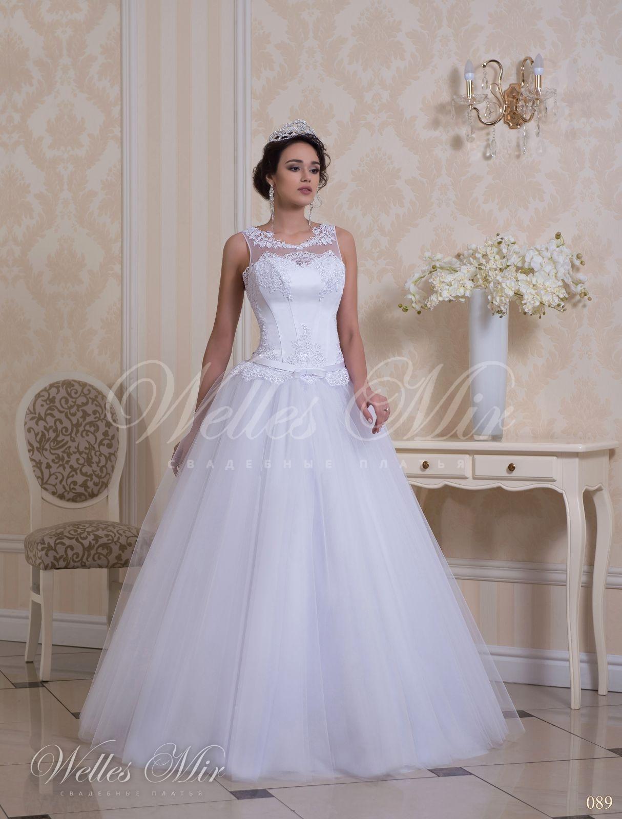 Свадебные платья Charming Elegance - 089